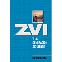 Zvi And The Next Generation - Spanish - Zvi Y La Generacion Siguiente