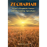 Zechariah eBook - MOBI