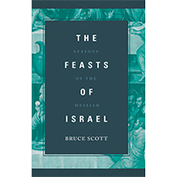 The Feasts of Israel eBook - EPUB