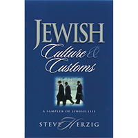 Jewish Culture and Customs eBook - PDF