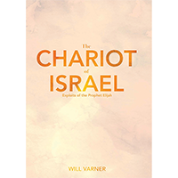 The Chariot of Israel