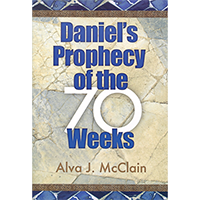 Daniel's Prophecy Of 70 Weeks