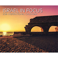 2018 Israel in Focus Calendar