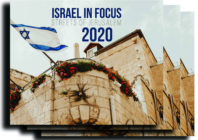 2020 Israel in Focus Calendars (3 Pack)