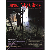Vol. 66.1 - Jan/Feb 2008 - Christian Persecution