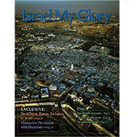 Vol. 67.3 - May/Jun 2009 - All About Israel