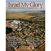 Vol. 68.4 - Jul/Aug 2010 - Israel And Christianity Today
