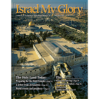 Vol. 70.3 - May/Jun 2012 - The Holy Land Today