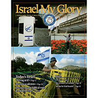 Vol. 71.3 - May/Jun 2013 - Today's Israel