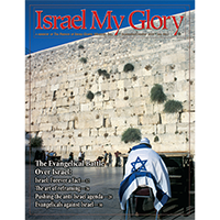 Vol. 72.5 - Sep/Oct 2014 - The Evangelical Battle Over Israel