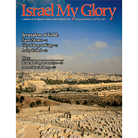 Vol. 73.1 - Jan/Feb 2015 - Jerusalem Of Gold
