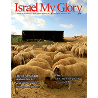 Vol. 73.3 - May/Jun 2015 - Life Of Abraham