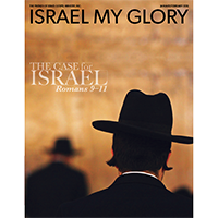 Vol. 74.1 - Jan/Feb 2016 - The Case For Israel
