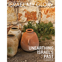 Vol. 74.3 - May/Jun 2016 - Unearthing Israel's Past