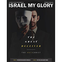 Vol. 76.5 - Sep/Oct 2018 - The Great Deceiver