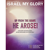Vol. 77.2 - Mar/Apr 2019 - Up From the Grave He Arose!