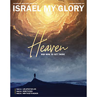 Vol. 77.6 - Nov/Dec 2019 - Heaven and How to Get There