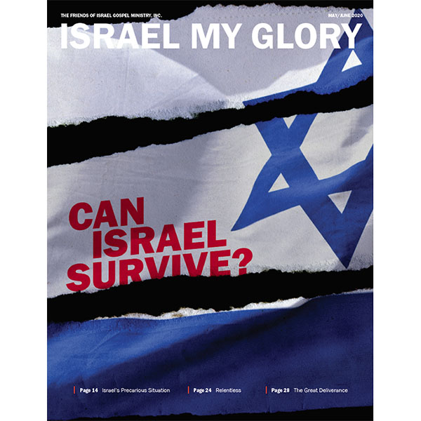 Vol. 78.3 - May/Jun 2020 - Can Israel Survive?