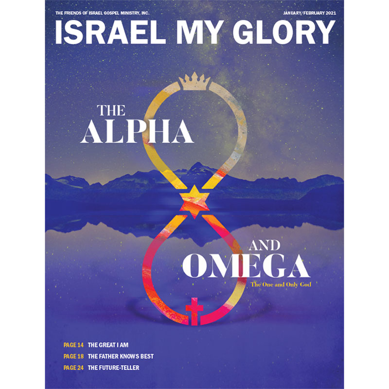 Vol. 79.1 - Jan/Feb 2021 - The Alpha and Omega