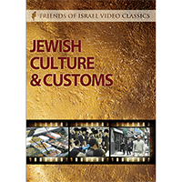 Jewish Culture and Customs DVD