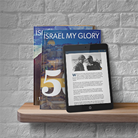 Israel My Glory Magazine