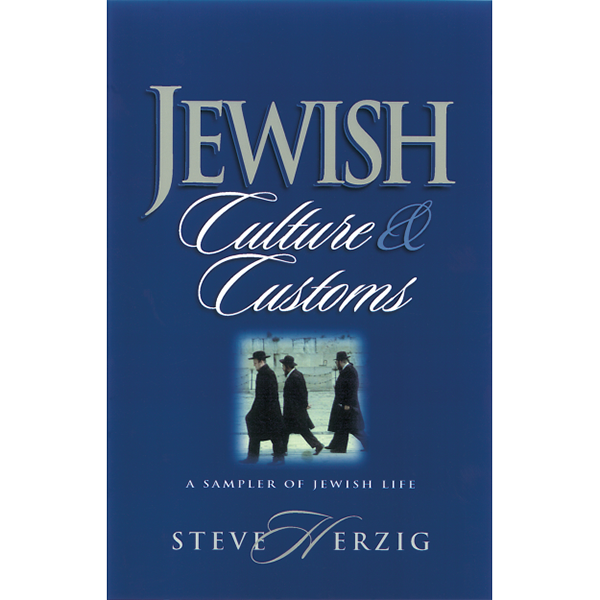 Jewish Culture and Customs eBook - MOBI