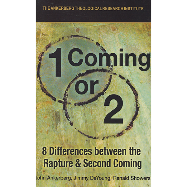 1 Coming Or 2 - Dvd Study Guide