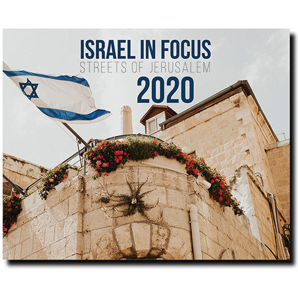 2020 Israel in Focus Calendar