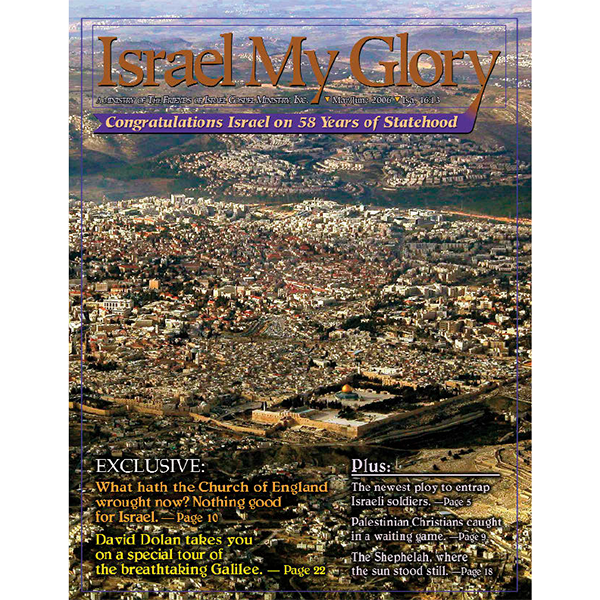 Vol. 64.3 - May/Jun 2006 - Land Of Israel