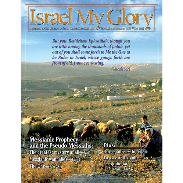 Vol. 68.6 - Nov/Dec 2010 - Messianic Prophecy And The Pseudo Messiahs