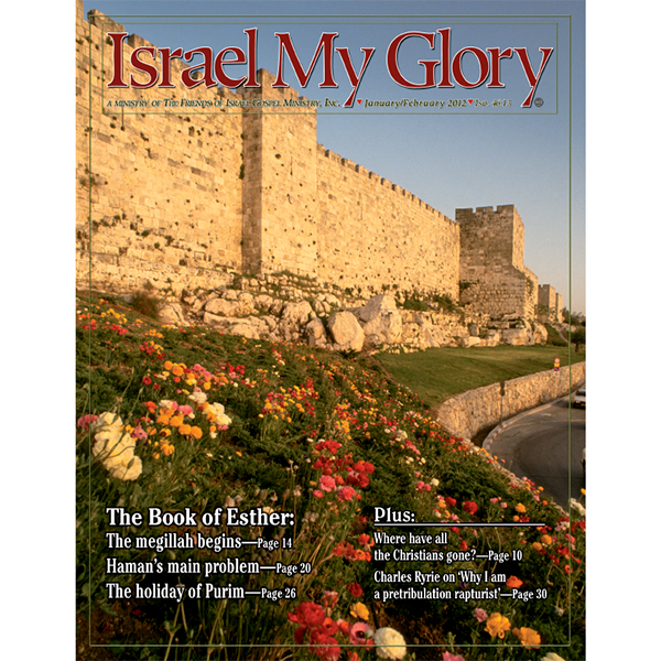 Vol. 70.1 - Jan/Feb 2012 - The Book Of Esther