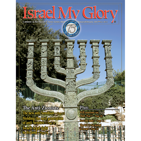 Vol. 71.1 - Jan/Feb 2013 - The Anti-Zionists