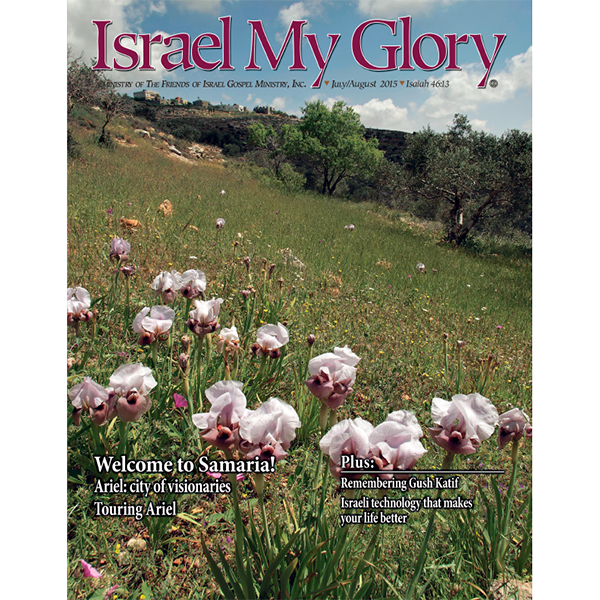 Vol. 73.4 - Jul/Aug 2015 - Welcome To Samaria!