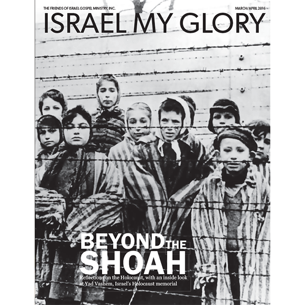 Vol. 74.2 - Mar/Apr 2016 - Beyond The Shoah