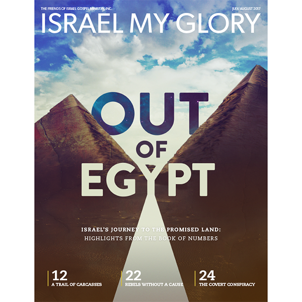 Vol. 75.4 - Jul/Aug 2017 - Out Of Egypt