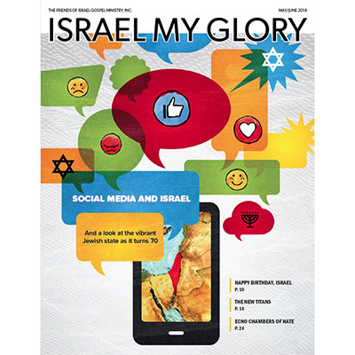 Vol. 76.3 - May/Jun 2018 - Social Media and Israel