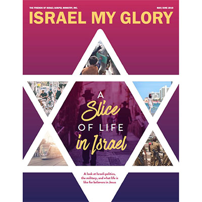 Vol. 77.3 - May/Jun 2019 - A Slice of Life in Israel