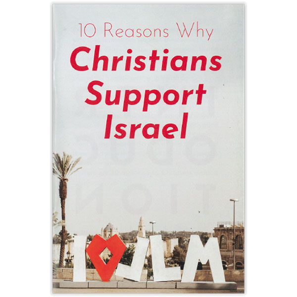 10 Reasons Why Christians Support Israel