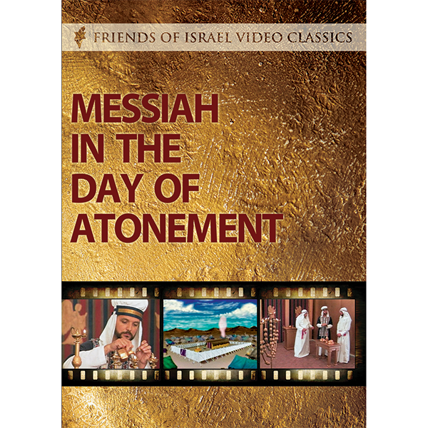 Messiah In The Day Of Atonement DVD