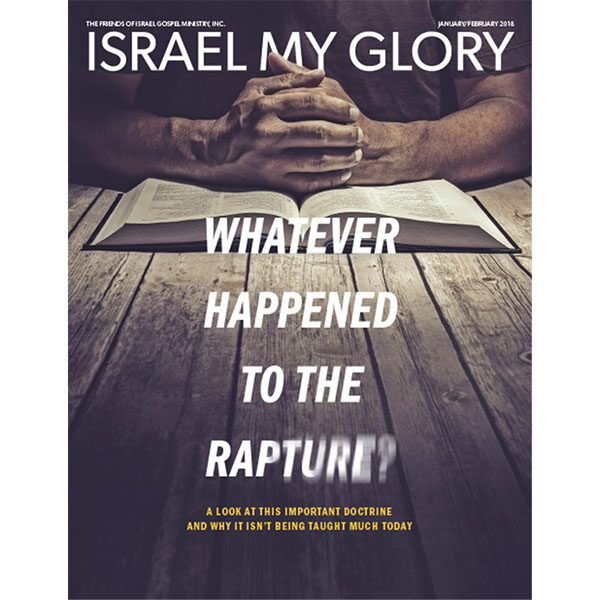 Israel My Glory Print Subscription